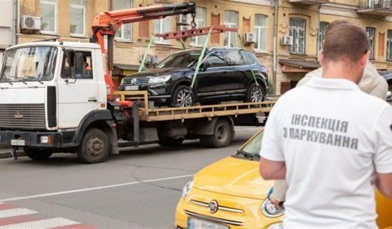 В Запорожье объявили набор инспекторов по парковке