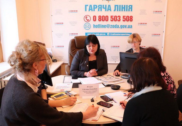 Запорожским пенсионерам рассказали о новациях в сфере пенсионного обеспечения
