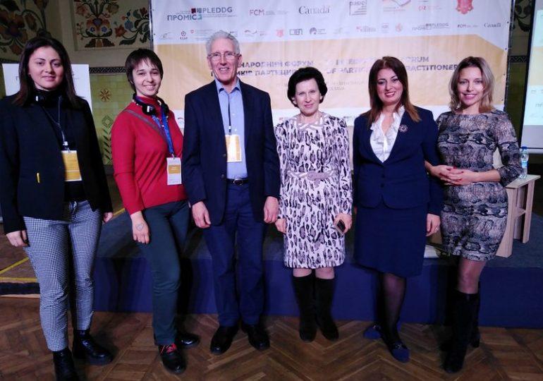 Представники Бердянська взяли участь у міжнародному форумі практиків партиципації