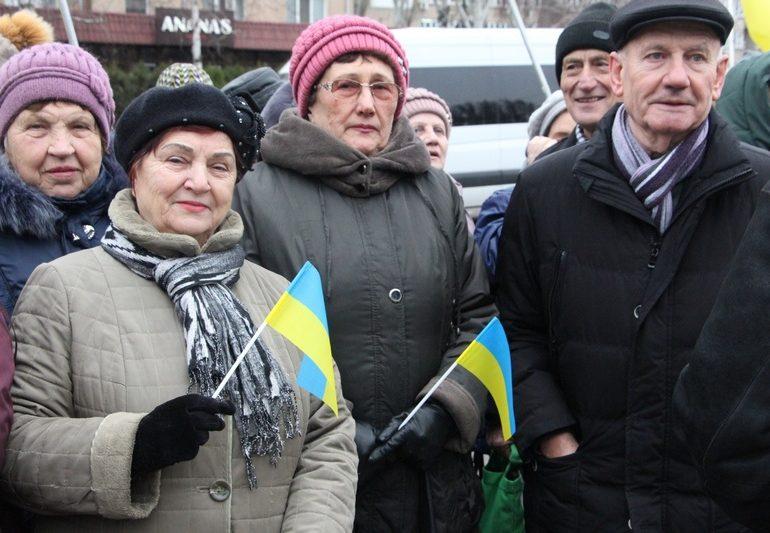 В Запорожье отмечают День Соборности Украины