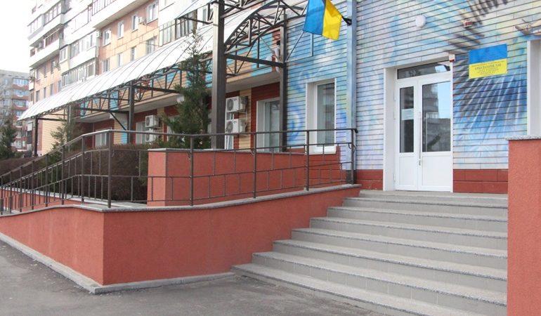 В Запорожье детская амбулатория №10 встретила новый год с современным ремонтом