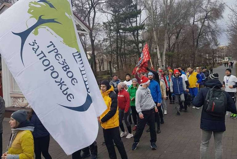 В Запорожье состоялась «Новогодняя пробежка за здоровый образ жизни»