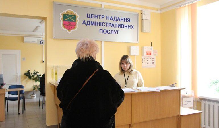 В Запорожье услугами Центра предоставления административных услуг воспользовались 75 тысяч человек