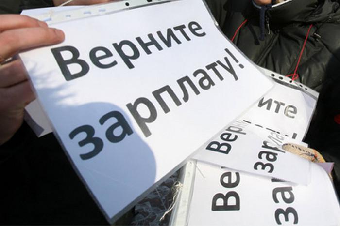 У Бердянську в грудні 2019 р. заборгованість із заробітної плати зменшилася на 653,3 тис.грн