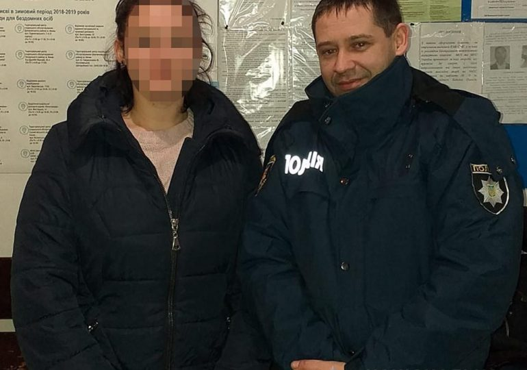 Поліцейські знайшли зниклу в Оріхові дівчину і повернули її додому