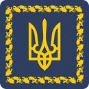 Запоріжці отримали нагороди й почесні звання з нагоди Дня Соборності України