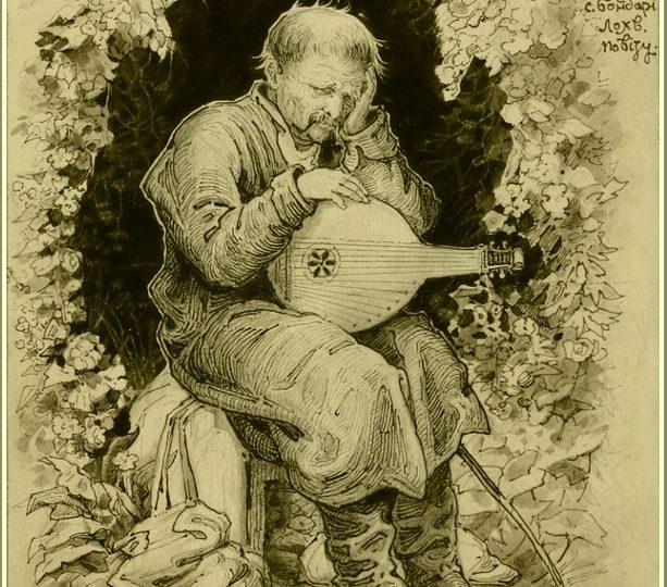 Портреты  кобзарей художника из Приазовья