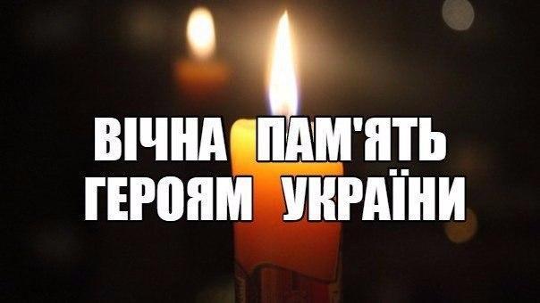 26 січня на фронті: двоє українських військових загинули, ще двоє поранені