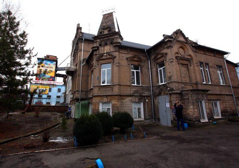 Особняк Абрахама Коопа в Запорожье (фото, видео)