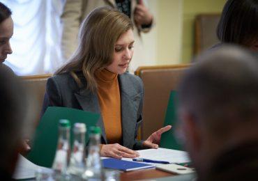 Супруга Президента и представители профильных министерств провели совещание по развитию здоровой и безопасной образовательной среды
