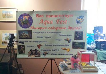 """В Запорожье юные аквариумисты создали подводные """"ландшафты"""" по картинам акварелистки Оксаны Хижняк"""