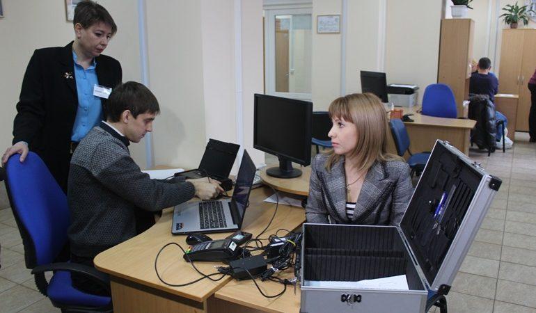 В Запорожье предоставляются административные услуги на дому