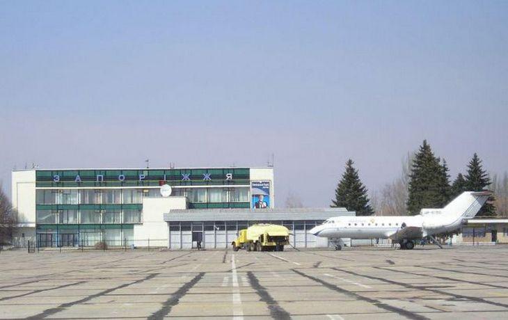 Запорожье продолжает защищать свой аэропорт