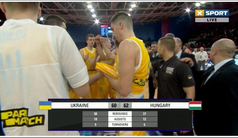 В Запорожье сборная Украины по баскетболу уступила сборной  Венгрии
