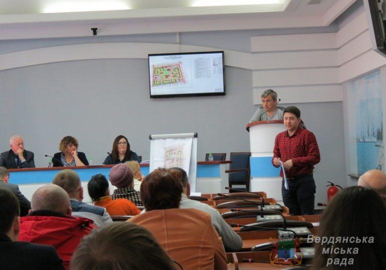 У Бердянську обговорили будівництво нового торгово-розважального центру