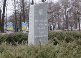 Церемоніал вшанування загиблих українських героїв 18 лютого (відео)