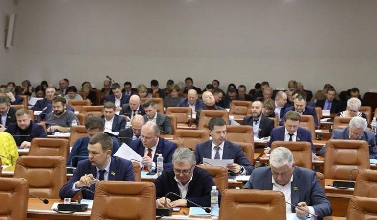 В Запорожье депутаты внесли изменения в программу развития инфраструктуры и благоустройства города