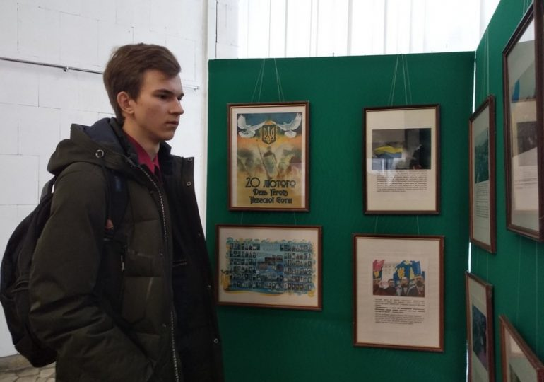В Энергодаре открылась фотовыставка, посвященная Героям Небесной Сотни