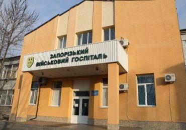 В Запорожье профинансируют продолжение ремонта военного госпиталя