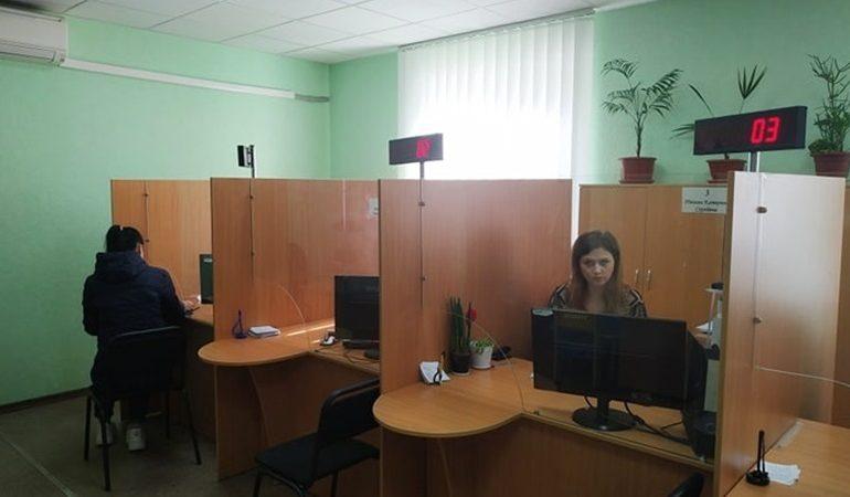 В Запорожье льготники могут отслеживать свою очередь на оздоровление онлайн