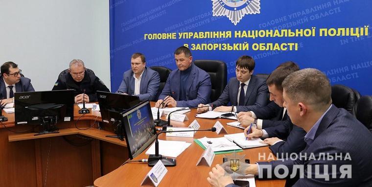 У Запоріжжі відбулась нарада керівників правоохоронних органів та місцевої влади