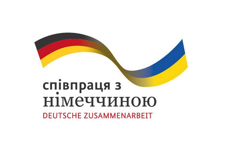 Бердянськ бере участь у відборі до нового проєкту GIZ