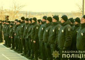 В Запорожье 107 полицейских прошли первичную профессиональную подготовку