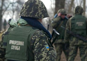 Бердянський прикордонний загін інформує про проведення комплексу превентивних заходів