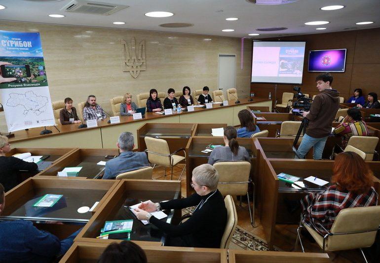 У Запоріжжі стартувала обласна конференція «Розумна взаємодія»