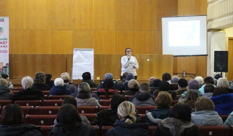 Запорожцев научат, как подготовить проекты для Общественного бюджета