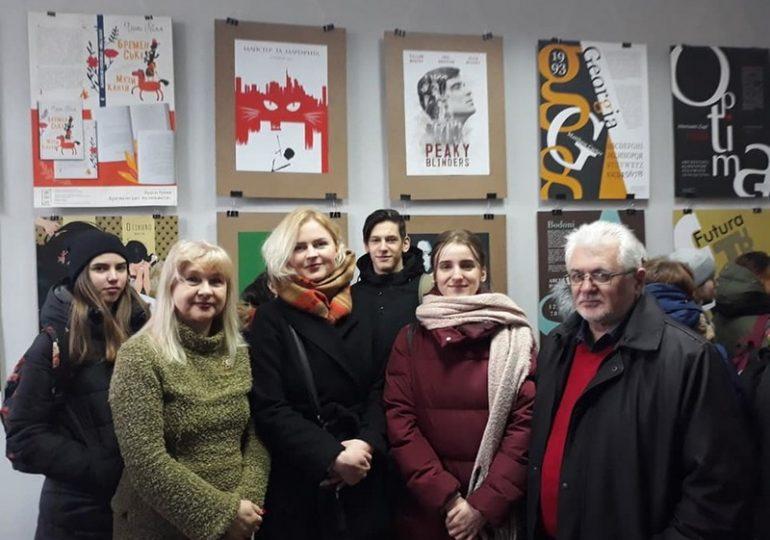 У художньому музеї відкрилась виставка студентів та викладачів запорізьких вишив