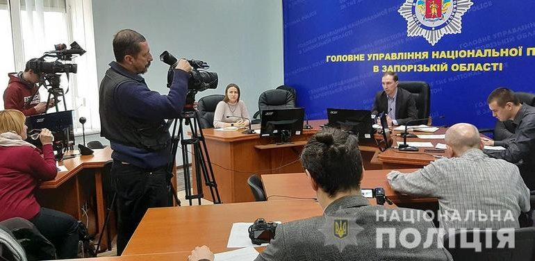 У Запоріжжі поліцейські та представники ЗМІ обговорили безпеку діяльності журналістів