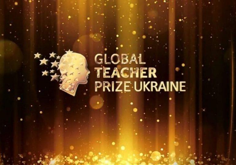 Запорізьких вчителів запрошують позмагатися за премію у 250 тисяч