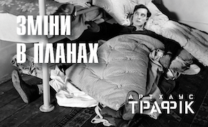 Європейське кіно в Бердянську та Мелітополі покажуть пізніше