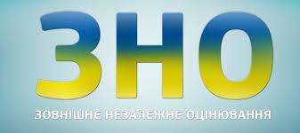 У Запорізькій області на ЗНО зареєструвалося близько 40 відсотків випускників