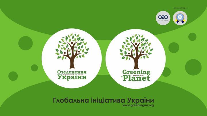 1 000 000 дерев за 24 години. Як Запоріжжя готується до проєкту «Озеленення України»