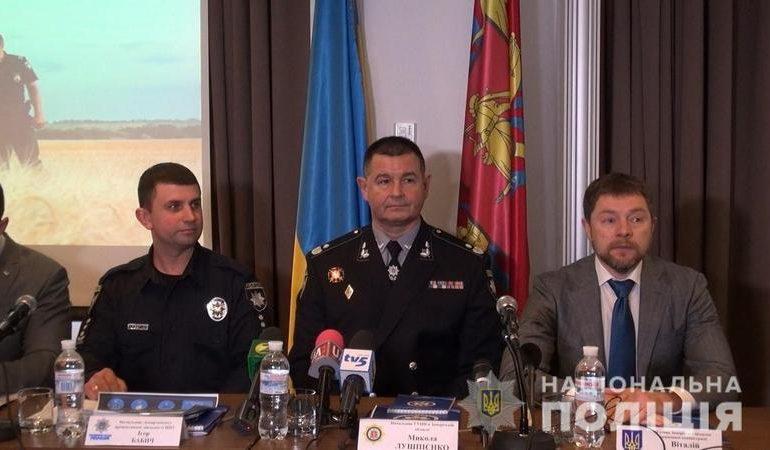 В Запорожской области стартовал проект «Полицейский офицер громады»