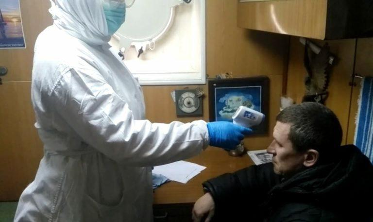 В Бердянске медики проверили состояние здоровья команды ливийского судна