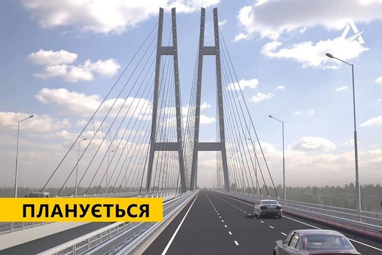Мост в Запорожье достроит за 11,9 млрд турецкая компания Onur