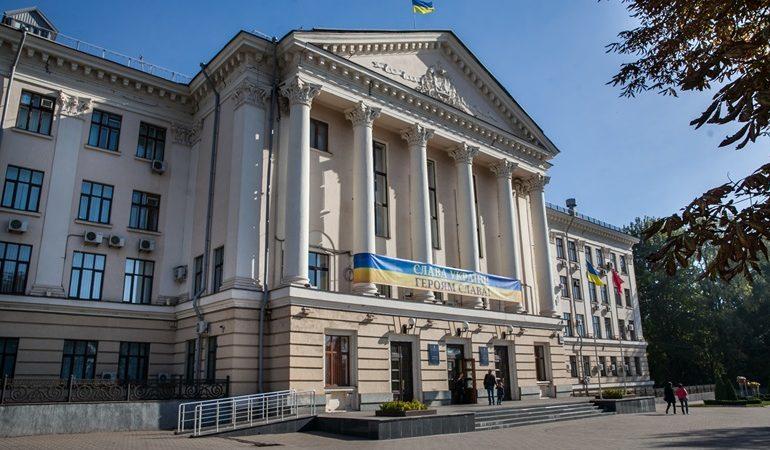 В Запорожье депутаты горсовета приняли несколько обращений к центральным органам власти