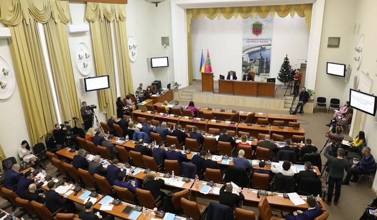 Как в Запорожье будет проходить 49-я сессия городского совета
