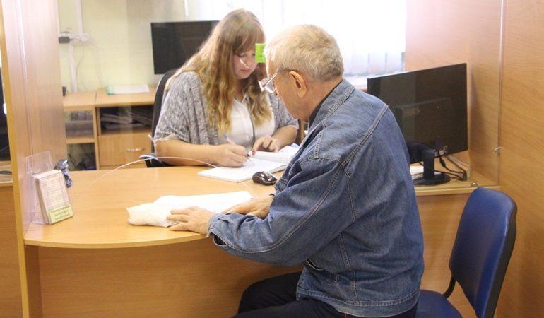 В Запорожье оптимизируют работу с получателями различных видов социальной помощи