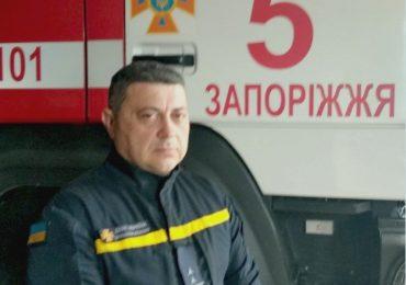 Запорожский спасатель во внерабочее время ликвидировал пожар в квартире соседей