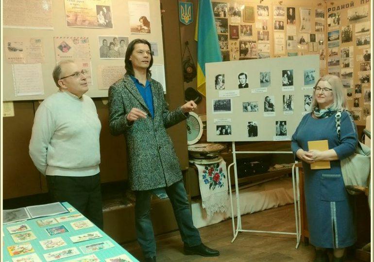 В Бердянске открылась уникальная выставка памяти Владимира Ивасюка