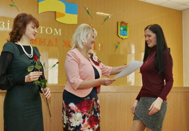 В Бердянском районе поздравили женщин