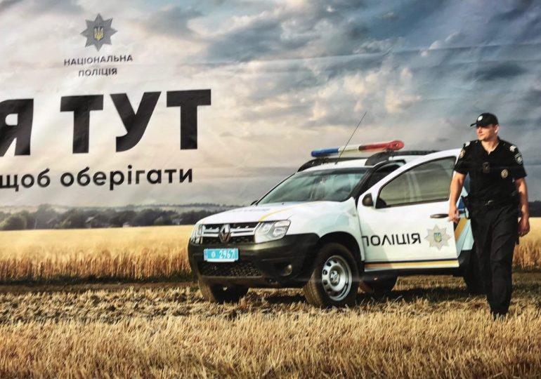 Запорізькі громади отримають «власних» поліцейських офіцерів