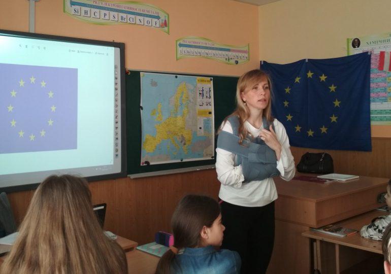 Євросоюз для школярів: цікаво, виклично, корисно