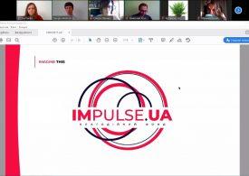 """Третя річниця благодійного фонду """"Імпульс.ЮА"""": п'ять груп, 80 учнів, новий логотип і купа планів"""