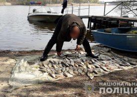У Запоріжжі поліцейські виявили браконьєра