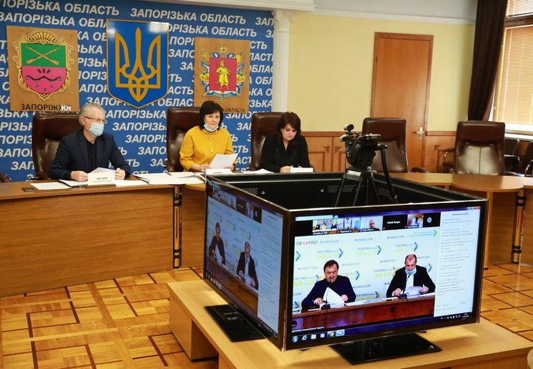 В Запорожской области уточнен план формирования территорий громад